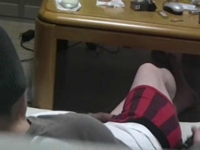 覗撮!!他人のオナニーピーピング!!vol6 エロ  85pic 59