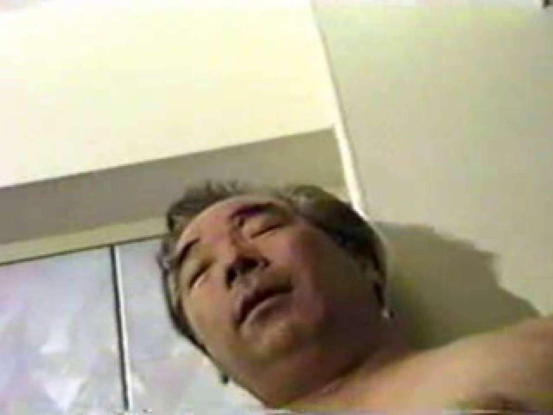 社長さんの裏の性癖。 受け  68pic 22