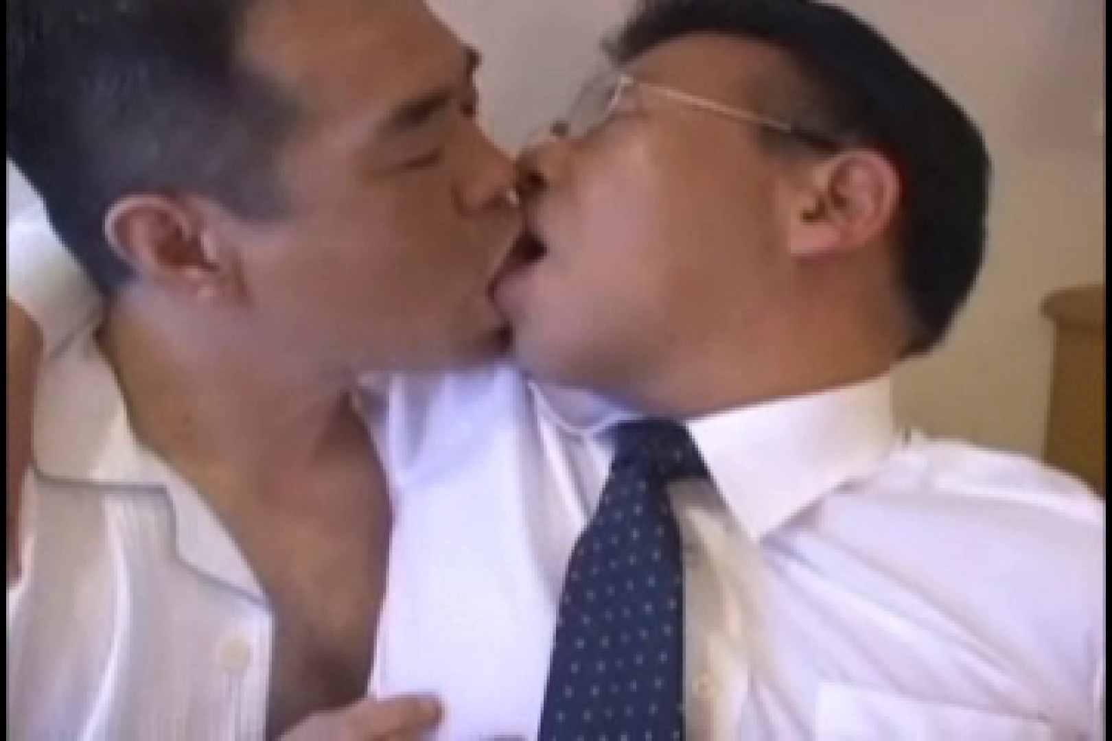 塾年ゲイ男の性交渉 男  95pic 1