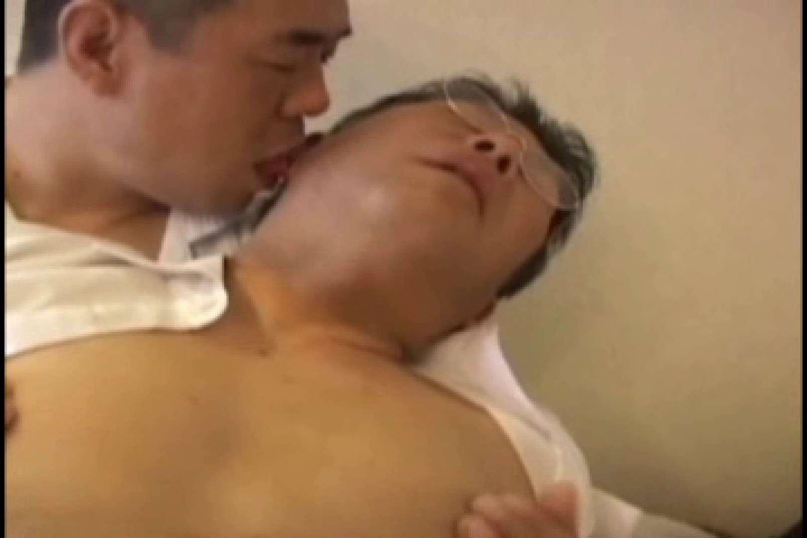 塾年ゲイ男の性交渉 男  95pic 45
