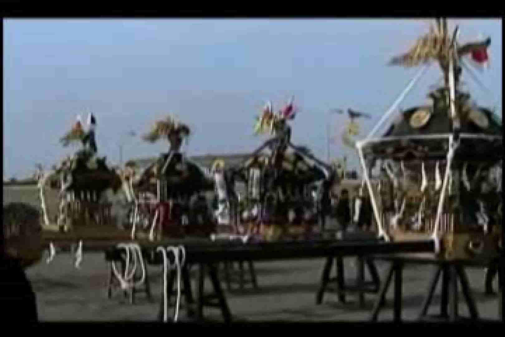 陰間茶屋 男児祭り VOL.1 ふんどし  113pic 66