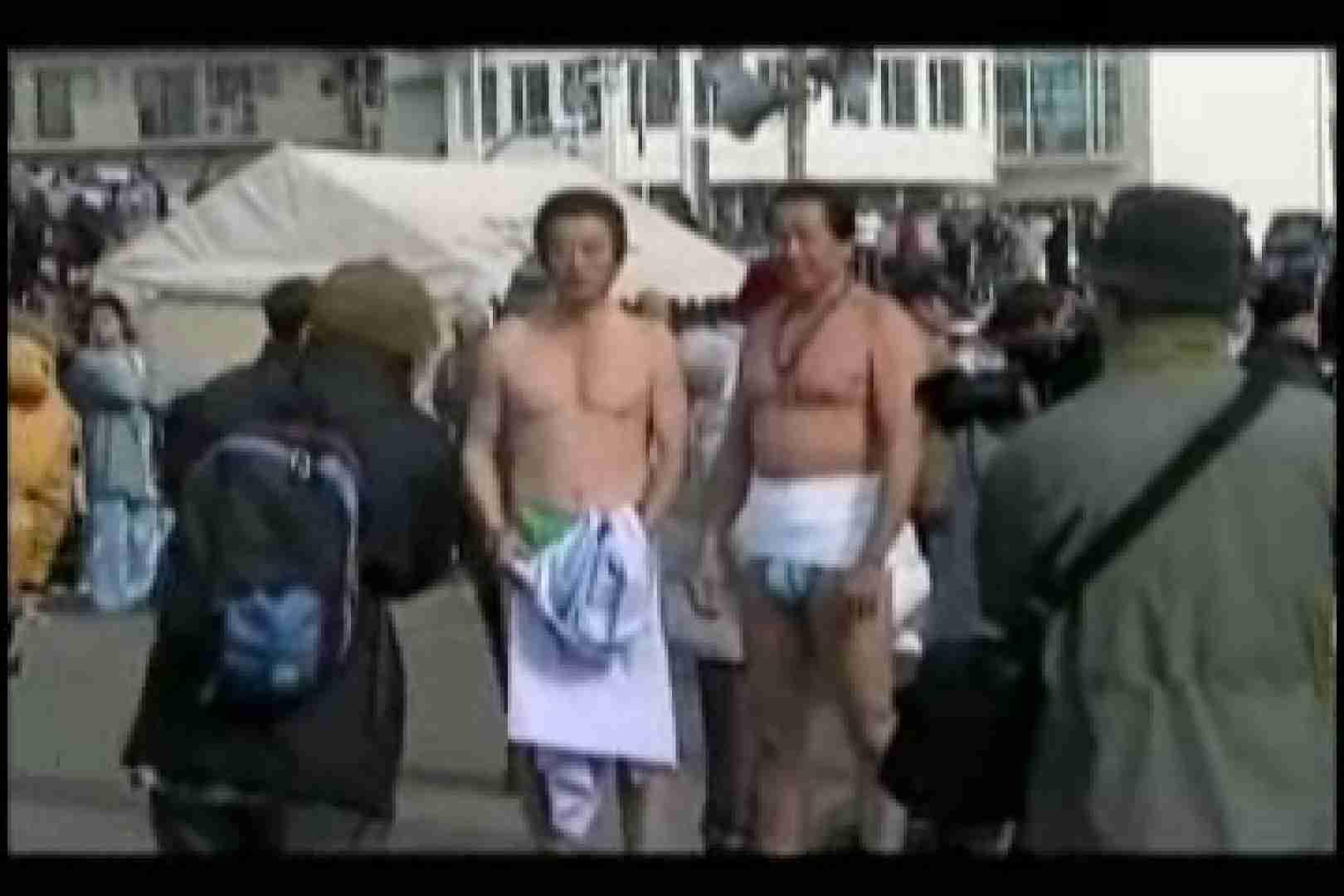 陰間茶屋 男児祭り VOL.1 ふんどし  113pic 73