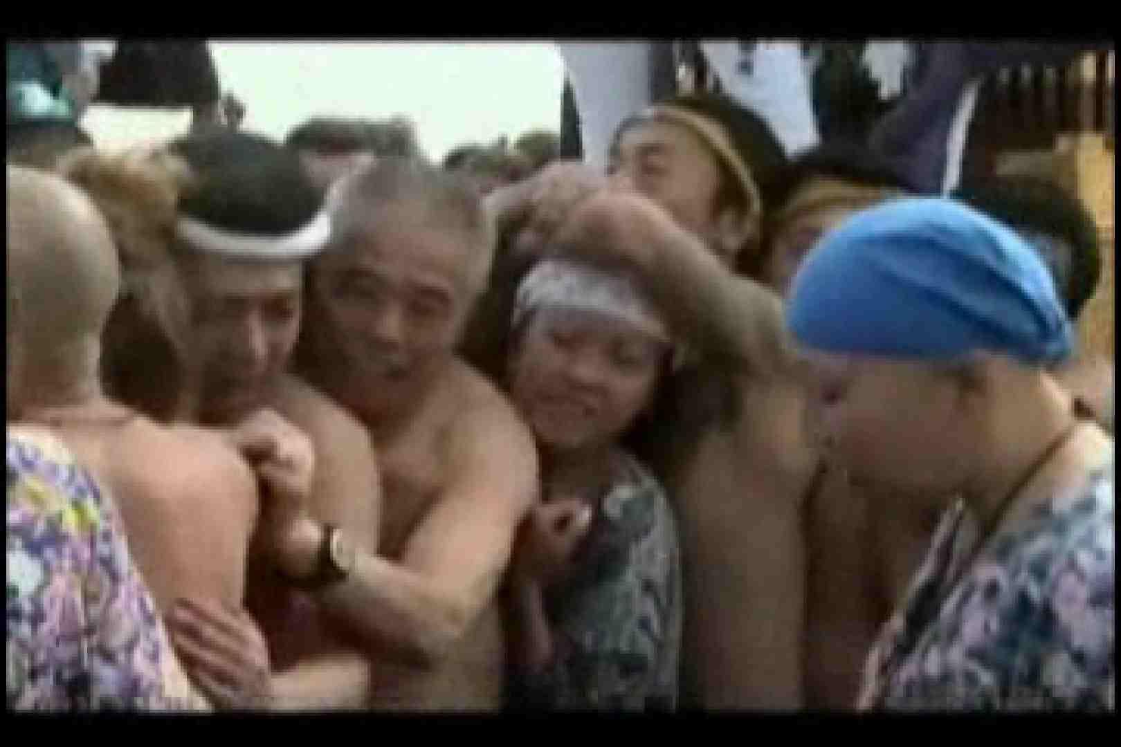 陰間茶屋 男児祭り VOL.2 男  113pic 33