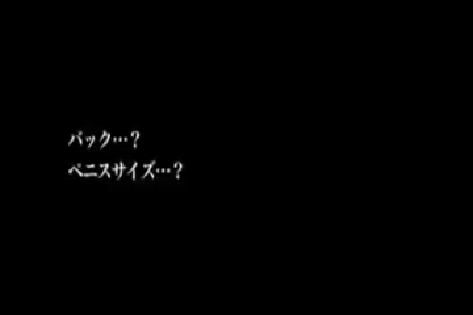 知らずにビックリ!!ケツマンエステサロン前編 マッサージ  71pic 20