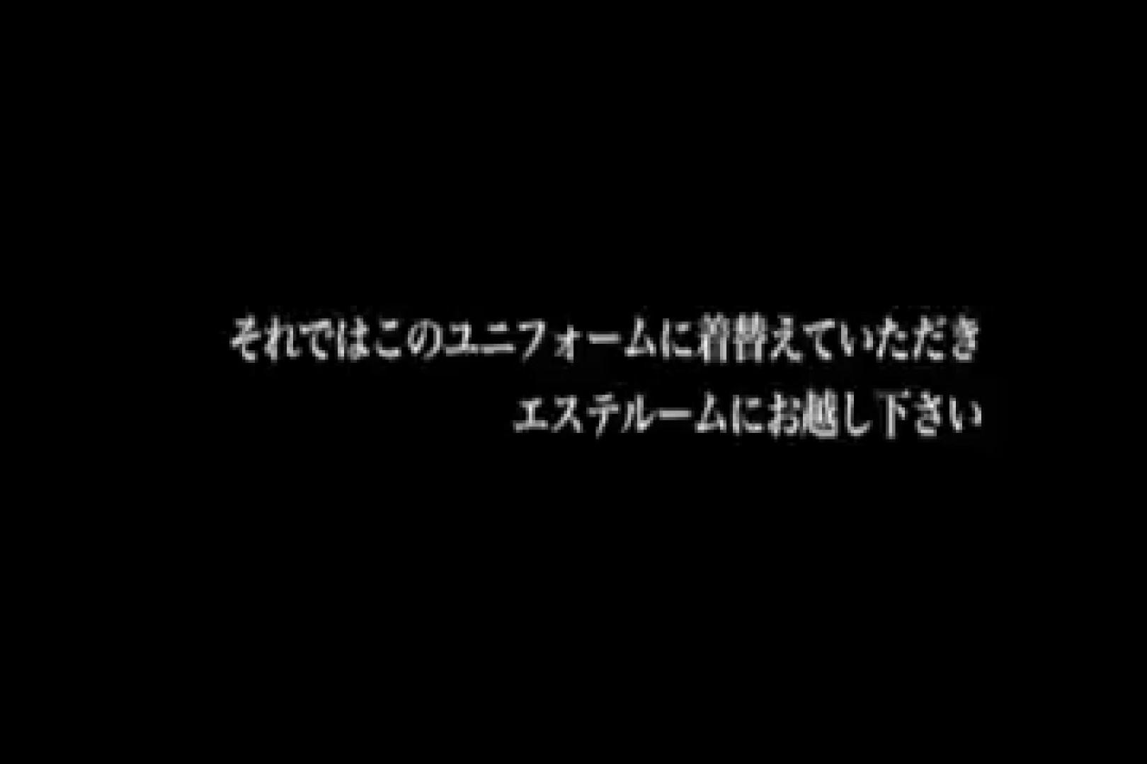 知らずにビックリ!!ケツマンエステサロン前編 マッサージ  71pic 23