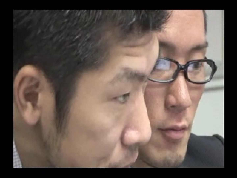 リーマンショック!!~もっこり大作戦~ VOL.03 ノンケ  64pic 21