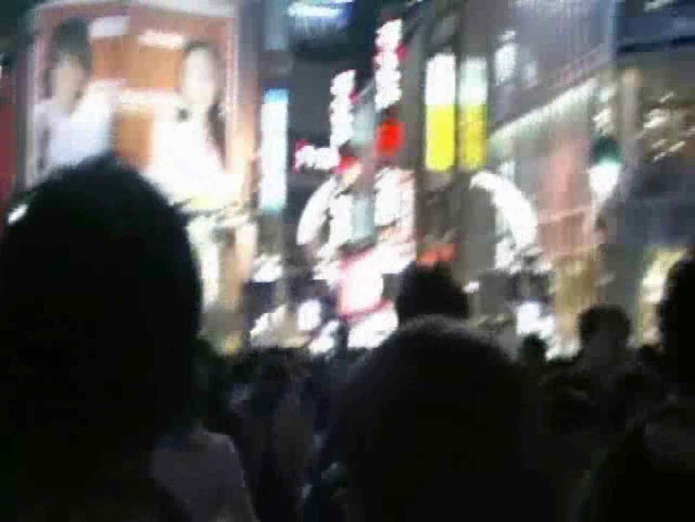 リーマンショック!!~もっこり大作戦~ VOL.04 キス  108pic 1