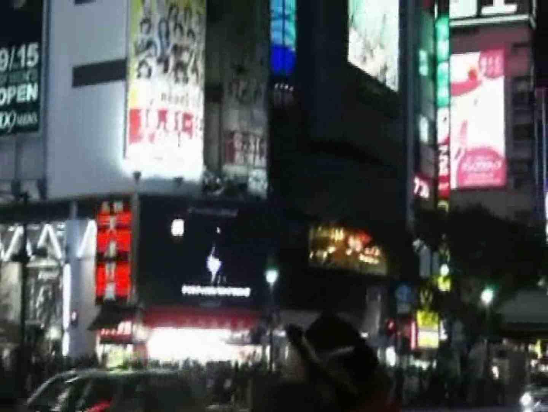 リーマンショック!!~もっこり大作戦~ VOL.04 キス  108pic 15
