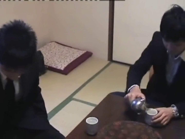 リーマンショック!!~もっこり大作戦~ VOL.04 キス  108pic 44