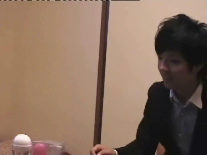 リーマンショック!!~もっこり大作戦~ VOL.04 キス  108pic 54