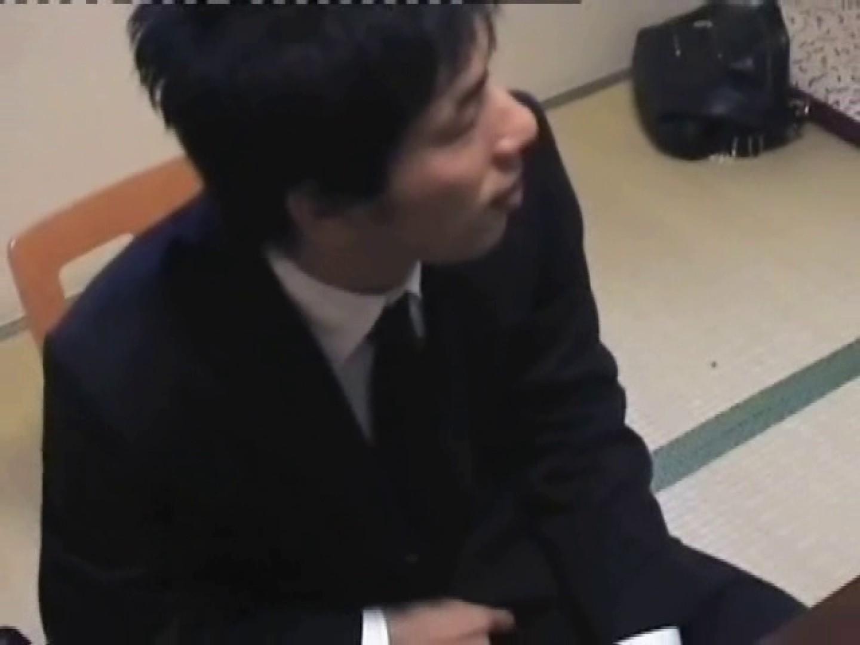 リーマンショック!!~もっこり大作戦~ VOL.04 キス  108pic 77