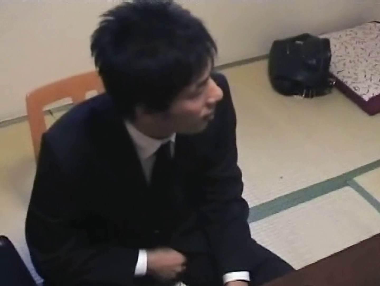 リーマンショック!!~もっこり大作戦~ VOL.04 キス  108pic 78