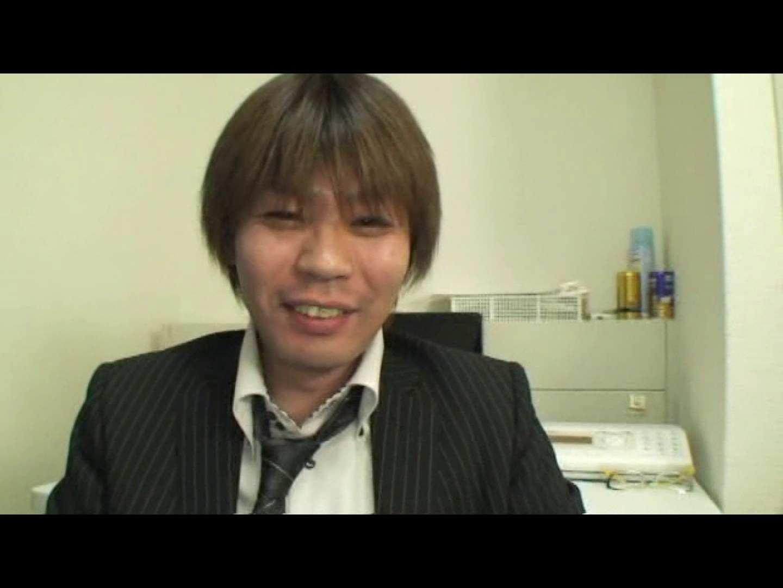 リーマンショック!!~もっこり大作戦~ VOL.05 オナニー  79pic 11