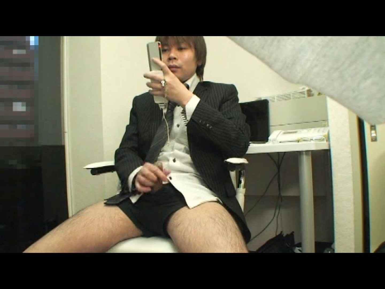 リーマンショック!!~もっこり大作戦~ VOL.05 オナニー  79pic 60