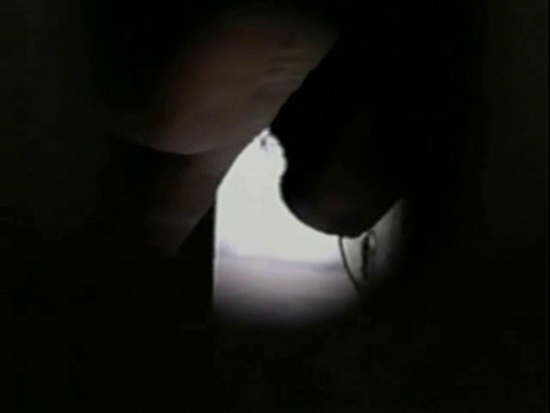 盗撮 運転手さんの「おちんちん」01 盗撮  79pic 2