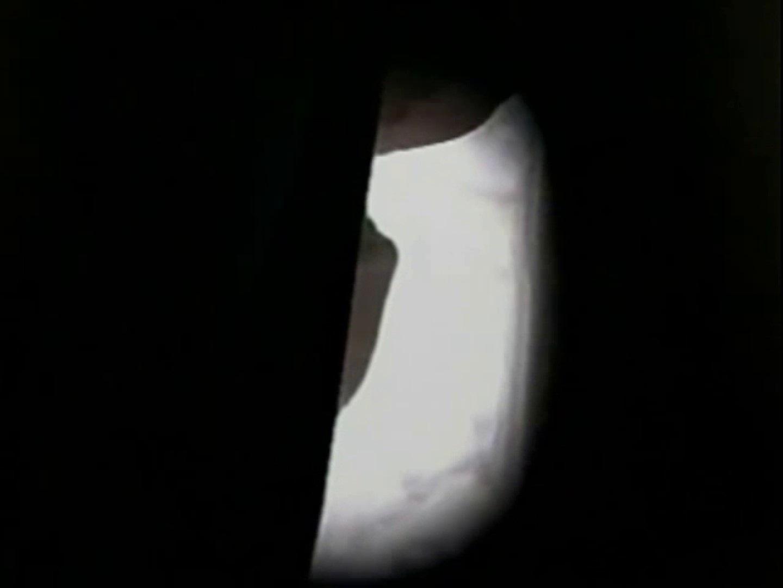 盗撮 運転手さんの「おちんちん」01 盗撮  79pic 69