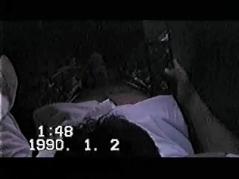 覗き見!リーマンのプライベートタイム!02 隠し撮り  96pic 11