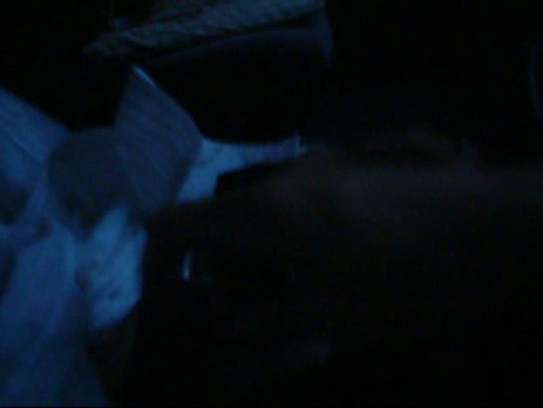 投稿 マコっさんの悪戯日記 File.01 イケメン  98pic 6