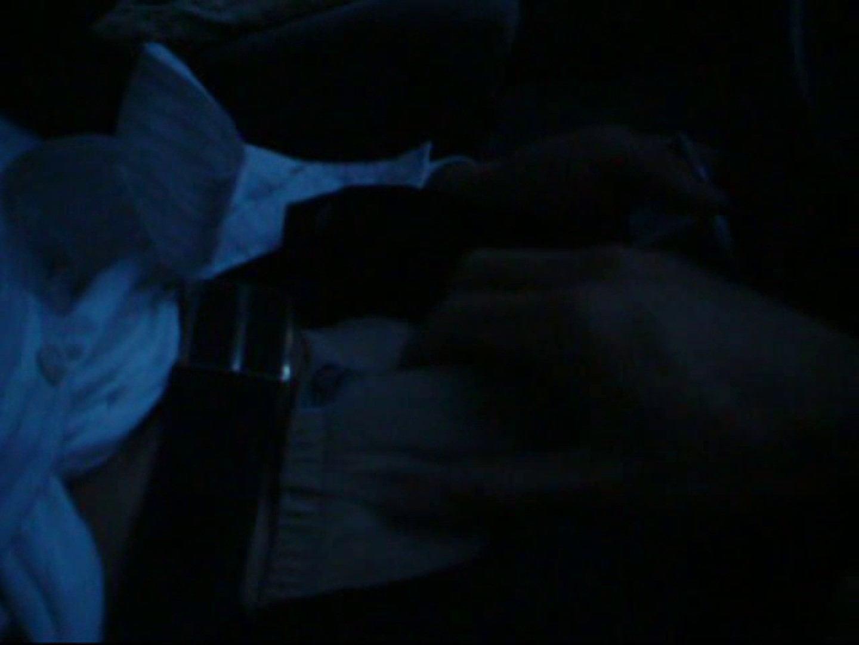 投稿 マコっさんの悪戯日記 File.01 イケメン  98pic 10
