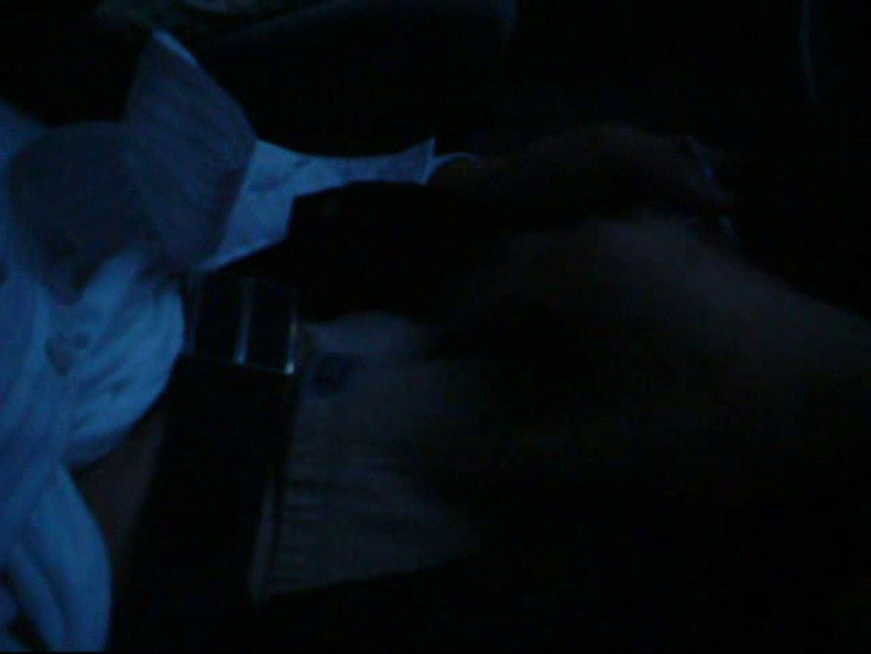 投稿 マコっさんの悪戯日記 File.01 イケメン  98pic 13