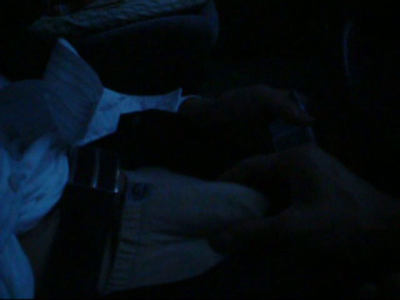 投稿 マコっさんの悪戯日記 File.01 イケメン  98pic 18
