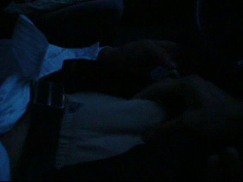 投稿 マコっさんの悪戯日記 File.01 イケメン  98pic 21