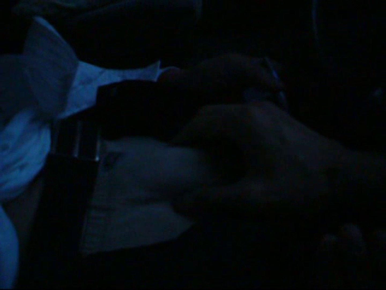 投稿 マコっさんの悪戯日記 File.01 イケメン  98pic 84