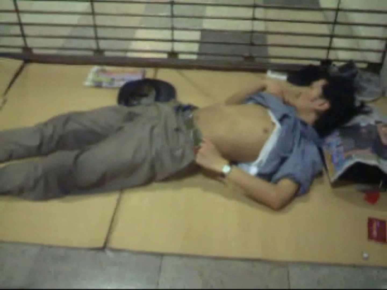 投稿 マコっさんの悪戯日記 File.09 イケメン  100pic 63