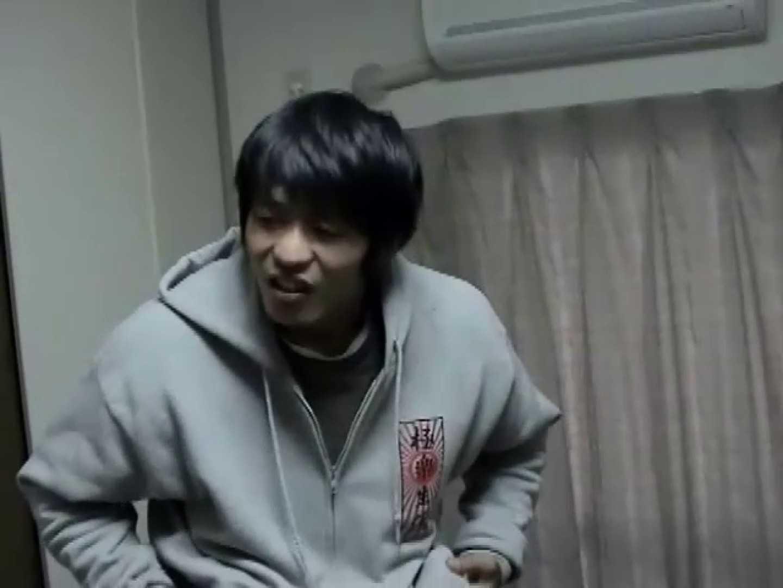 浪速のケンちゃんイケメンハンティング!!Vol04 イケメン  60pic 2