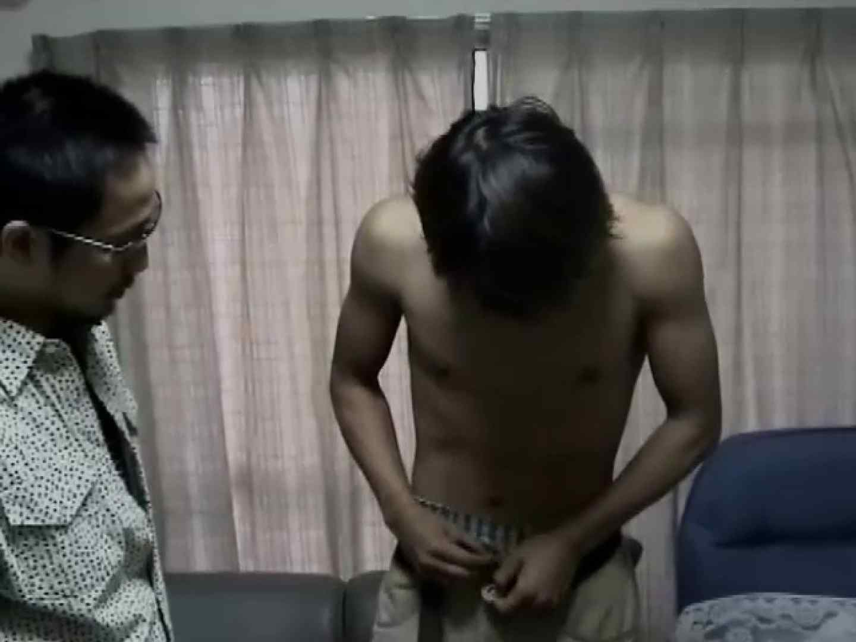 浪速のケンちゃんイケメンハンティング!!Vol08 フェラ  100pic 42