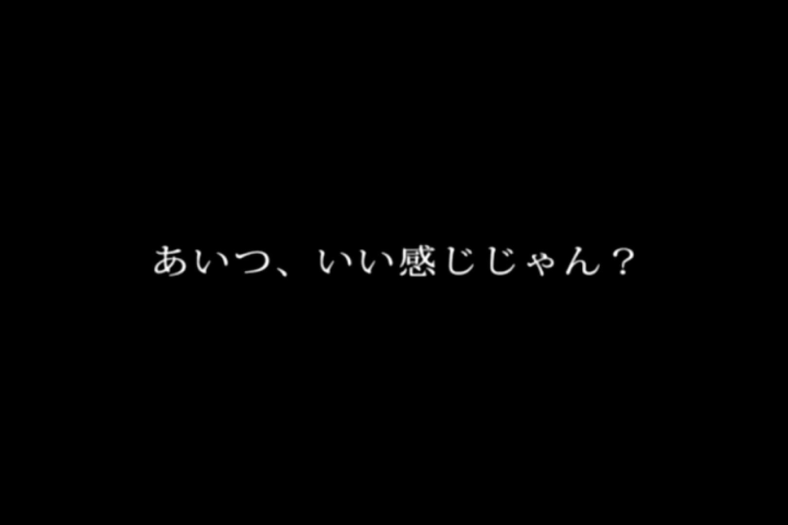 Crazy野郎!!~恥感train~前編 ぽっちゃり  92pic 73