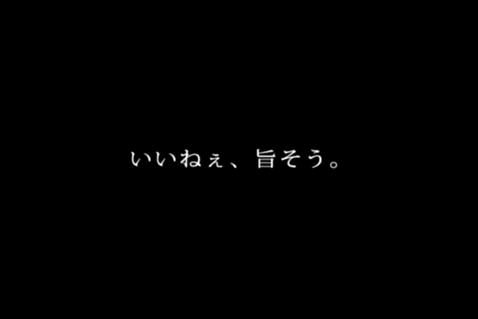 Crazy野郎!!~恥感train~前編 ぽっちゃり  92pic 75