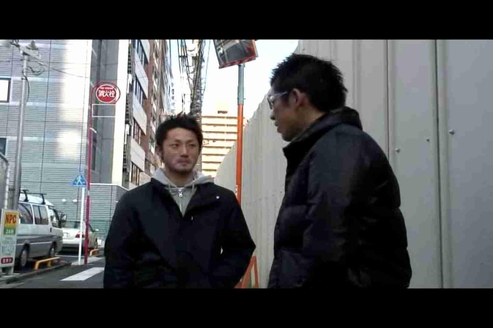 Bistro「イケメン」~Mokkori和風仕立て~vol.01 イケメン  89pic 1