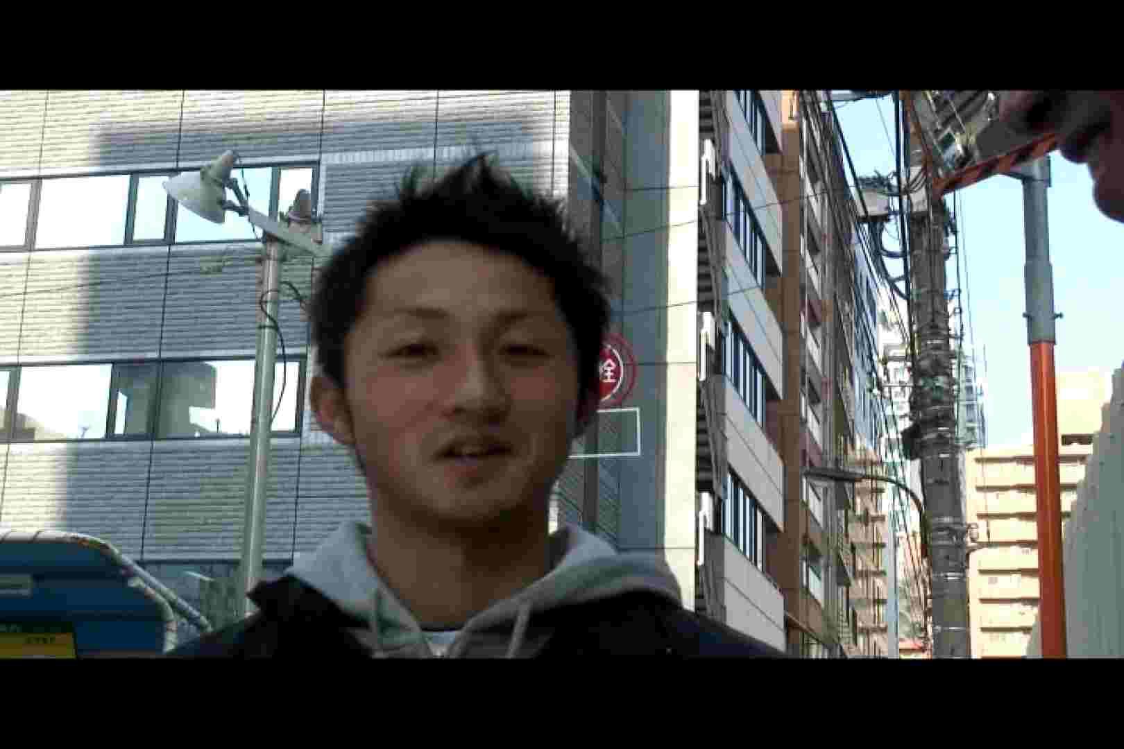 Bistro「イケメン」~Mokkori和風仕立て~vol.01 イケメン  89pic 2