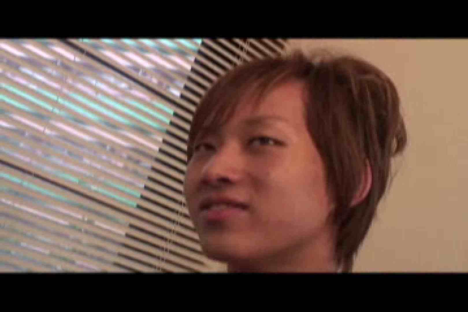 イケメン,s VOL.10 男  92pic 5