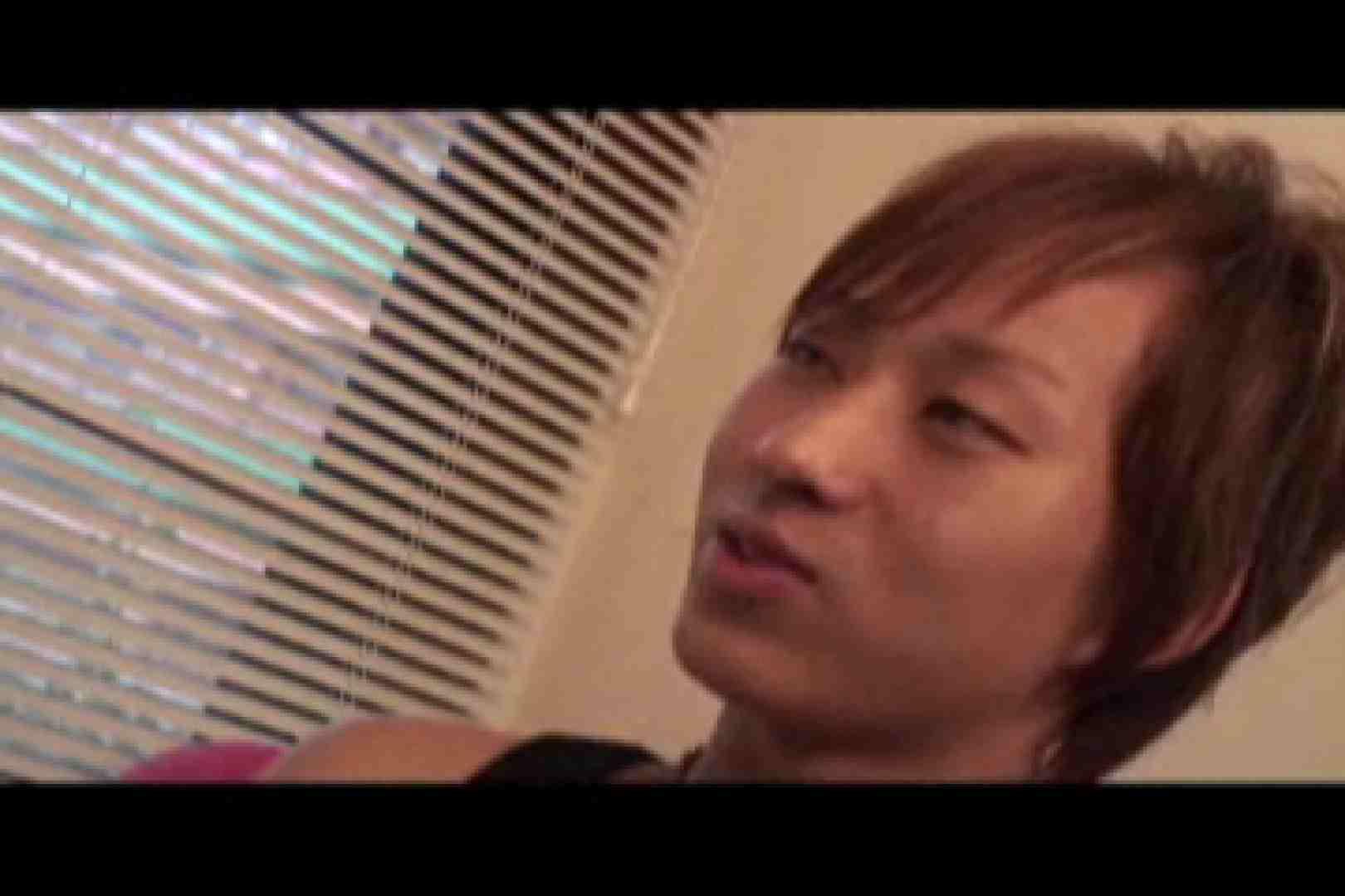 イケメン,s VOL.10 男  92pic 15
