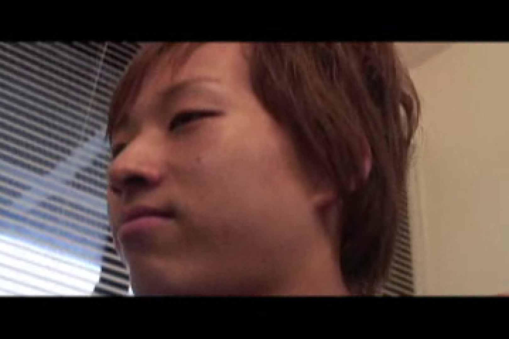 イケメン,s VOL.10 男  92pic 37