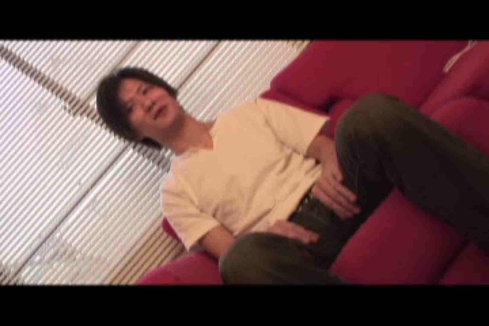 イケメン,s VOL.12 オナニー  85pic 23