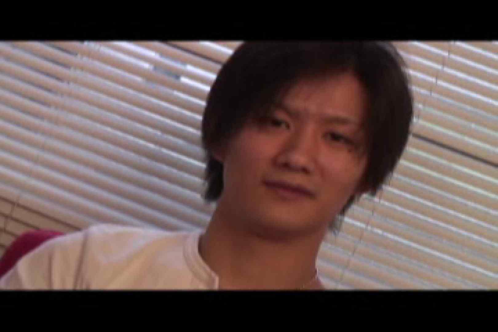 イケメン,s VOL.12 オナニー  85pic 32