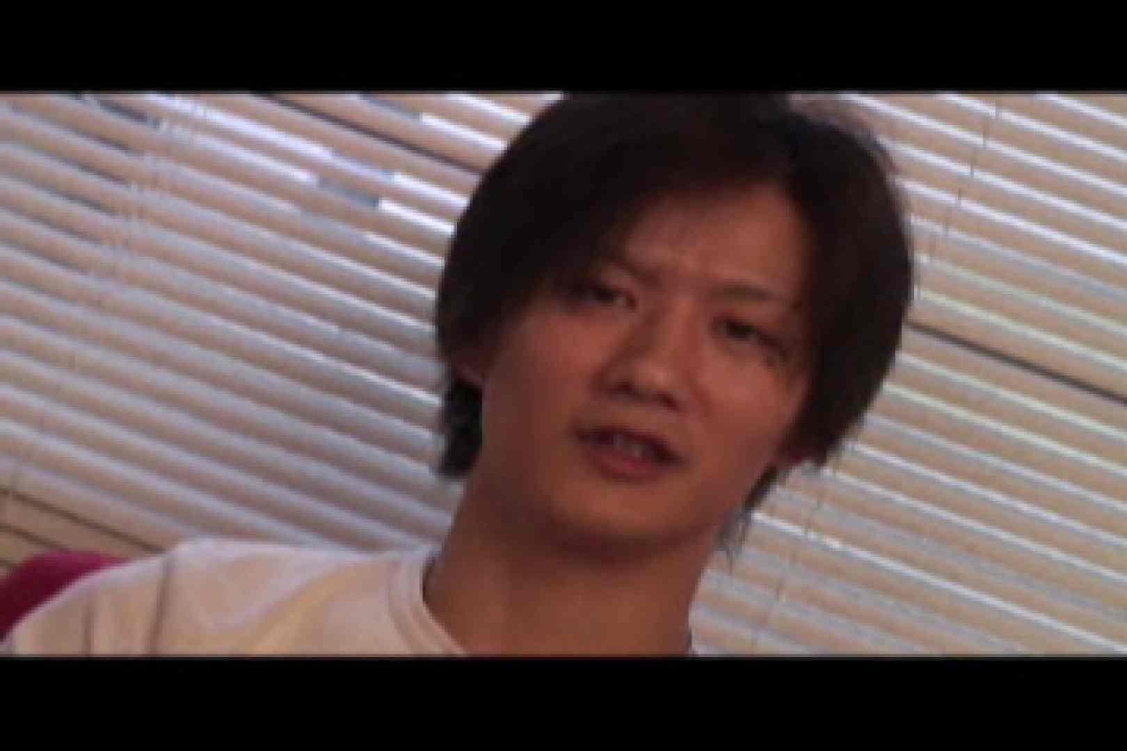 イケメン,s VOL.12 オナニー  85pic 33