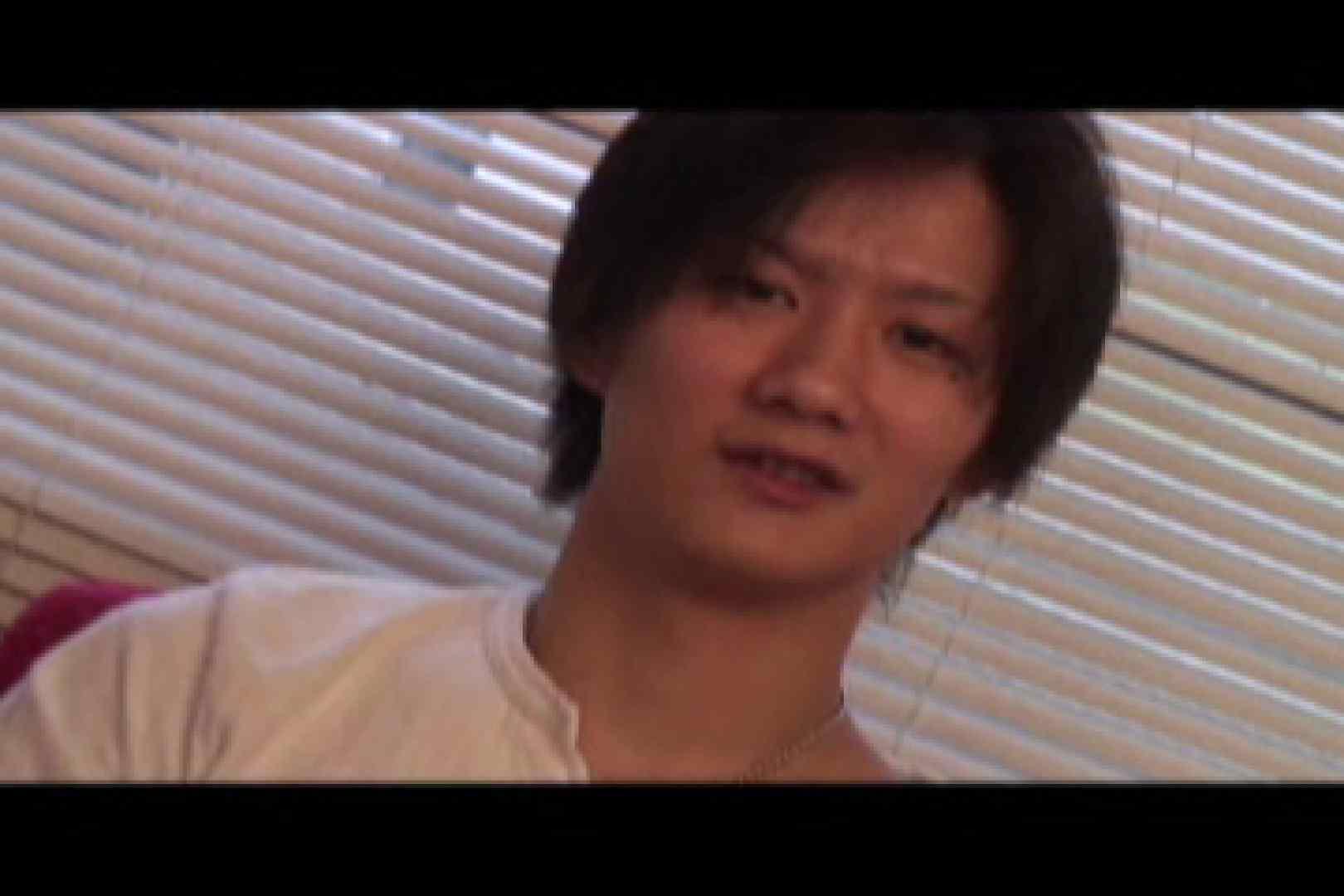 イケメン,s VOL.12 オナニー  85pic 34