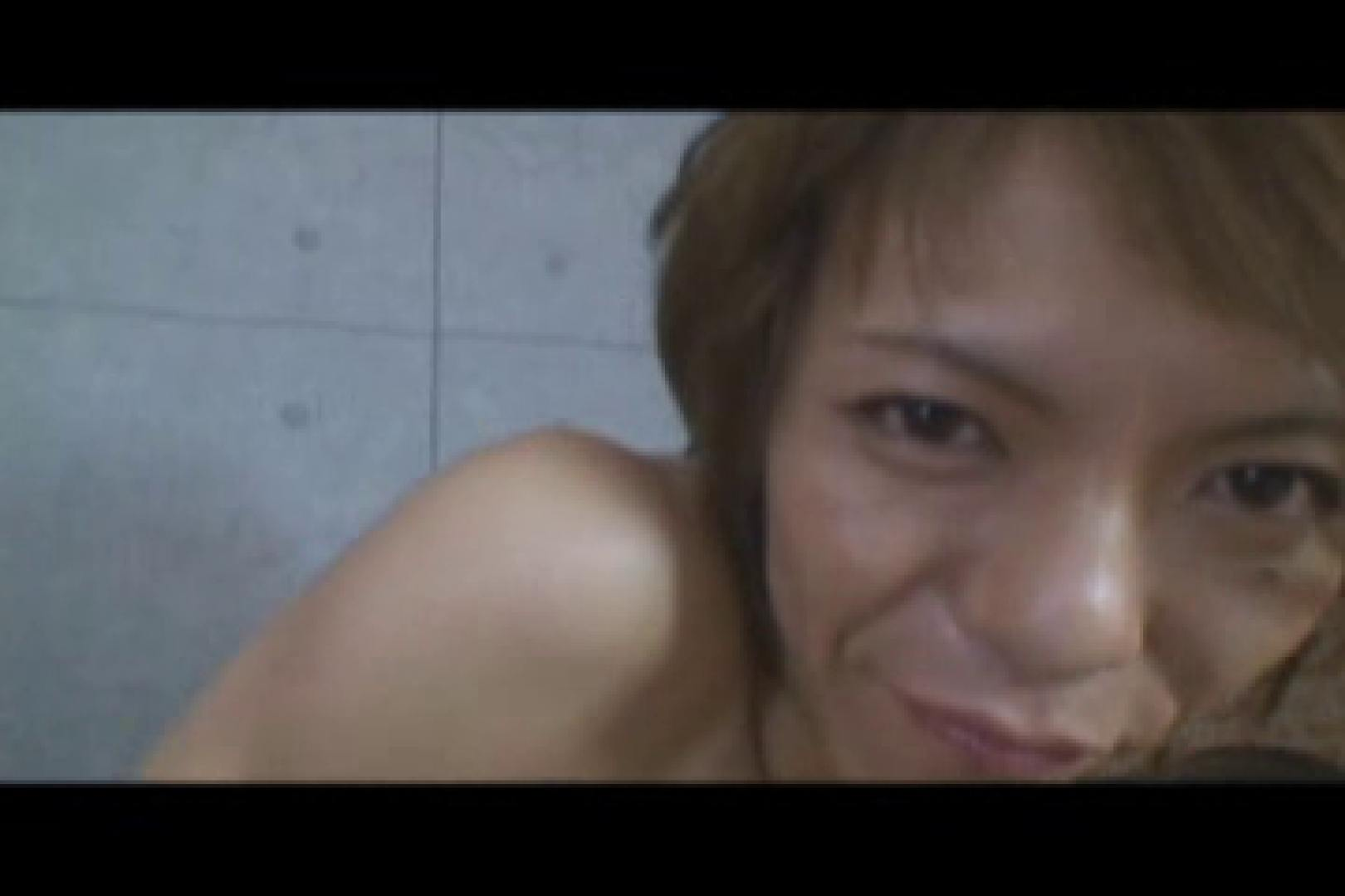 美男子コレクションvol6 チンコ  81pic 15