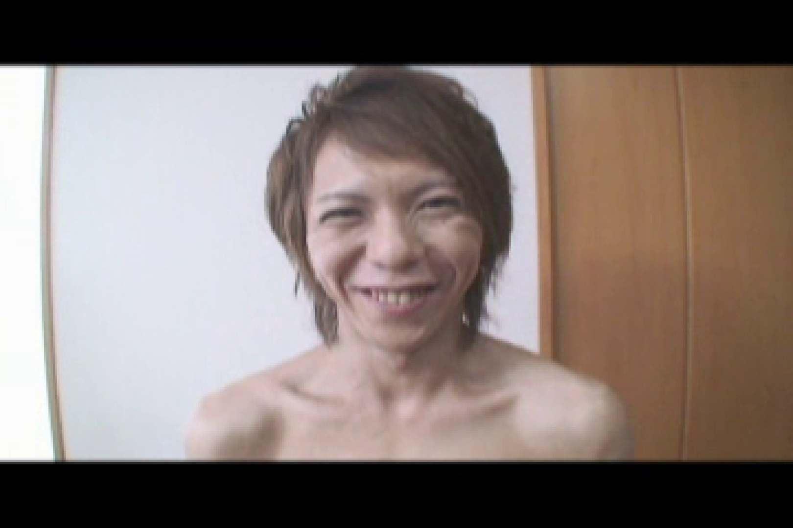 美男子コレクションvol6 チンコ  81pic 18