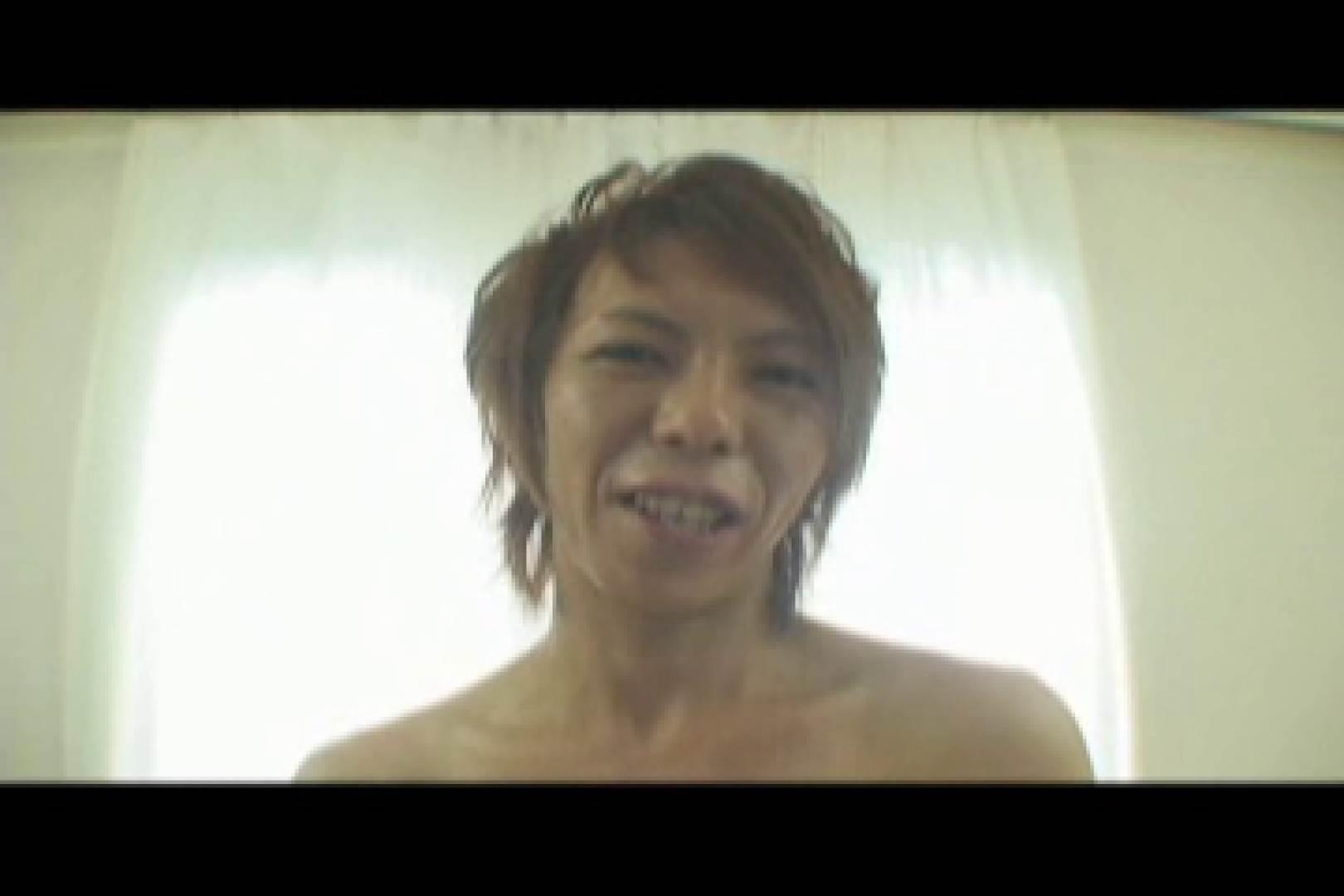 美男子コレクションvol6 チンコ  81pic 36