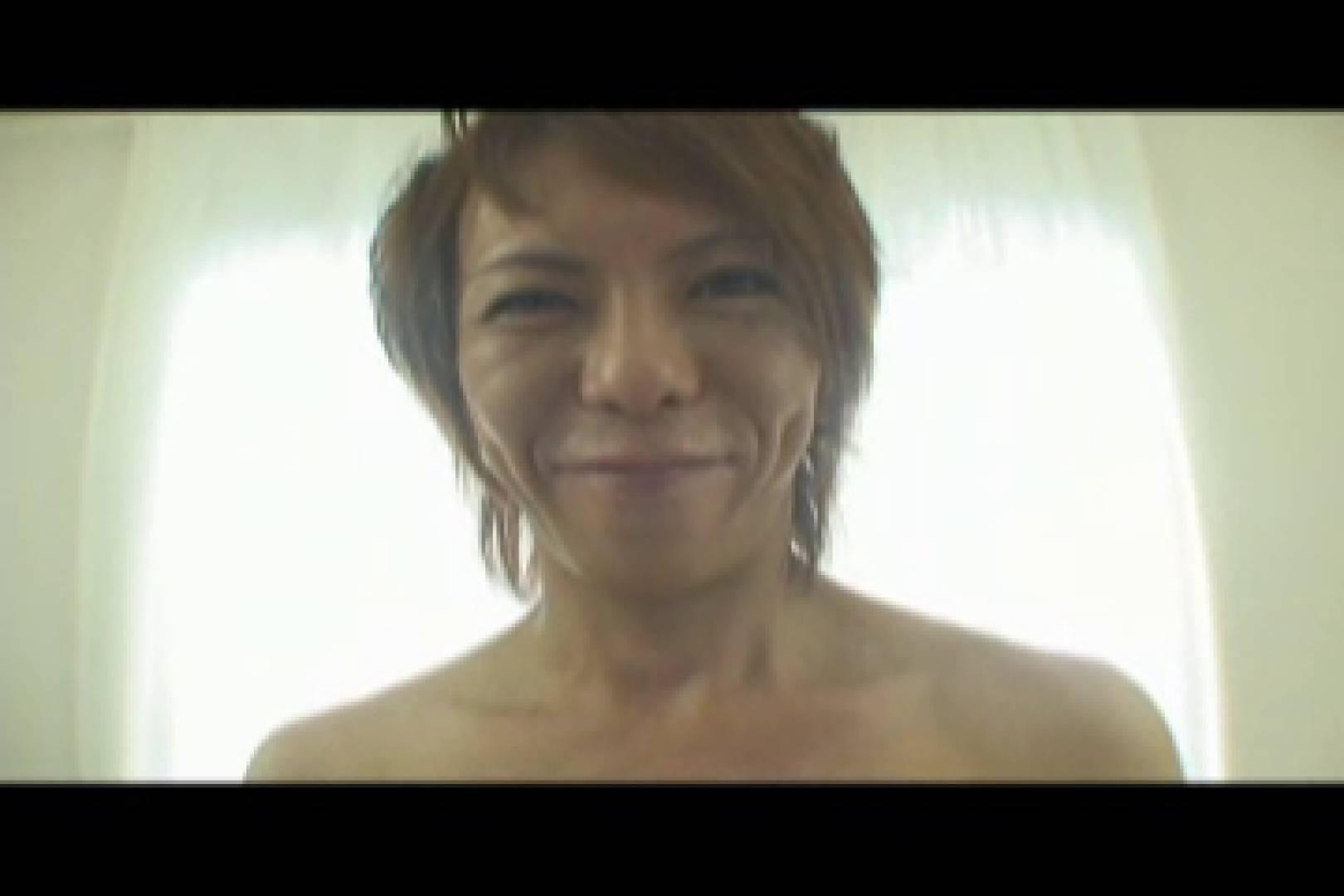 美男子コレクションvol6 チンコ  81pic 39