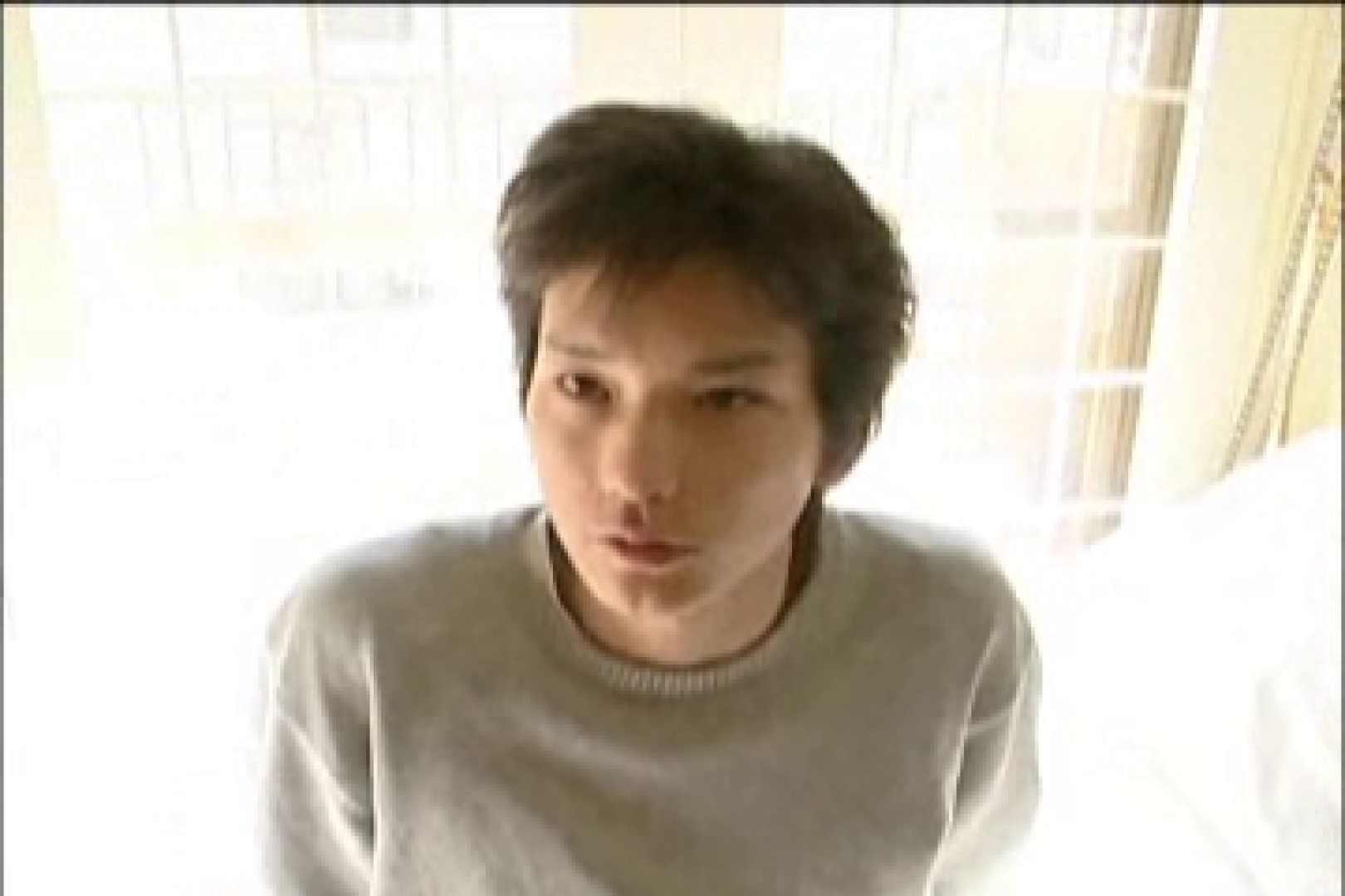 イケメン☆パラダイス〜男ざかりの君たちへ〜vol.26 男  67pic 26