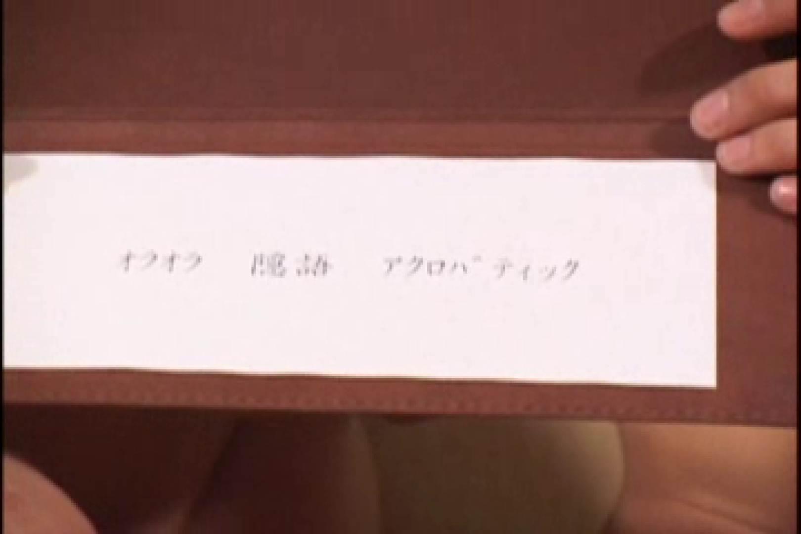 BEST OF イケメン!!男目線のガチSEX vol.04(対女性作品) 男  100pic 61