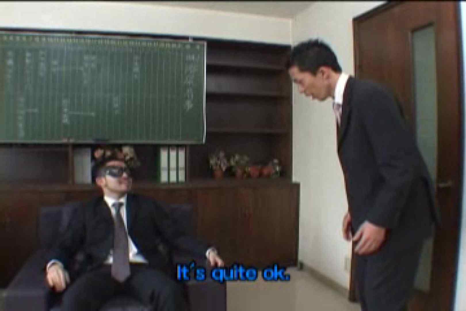怒涛の集団攻撃!!vol.01 裸  77pic 1