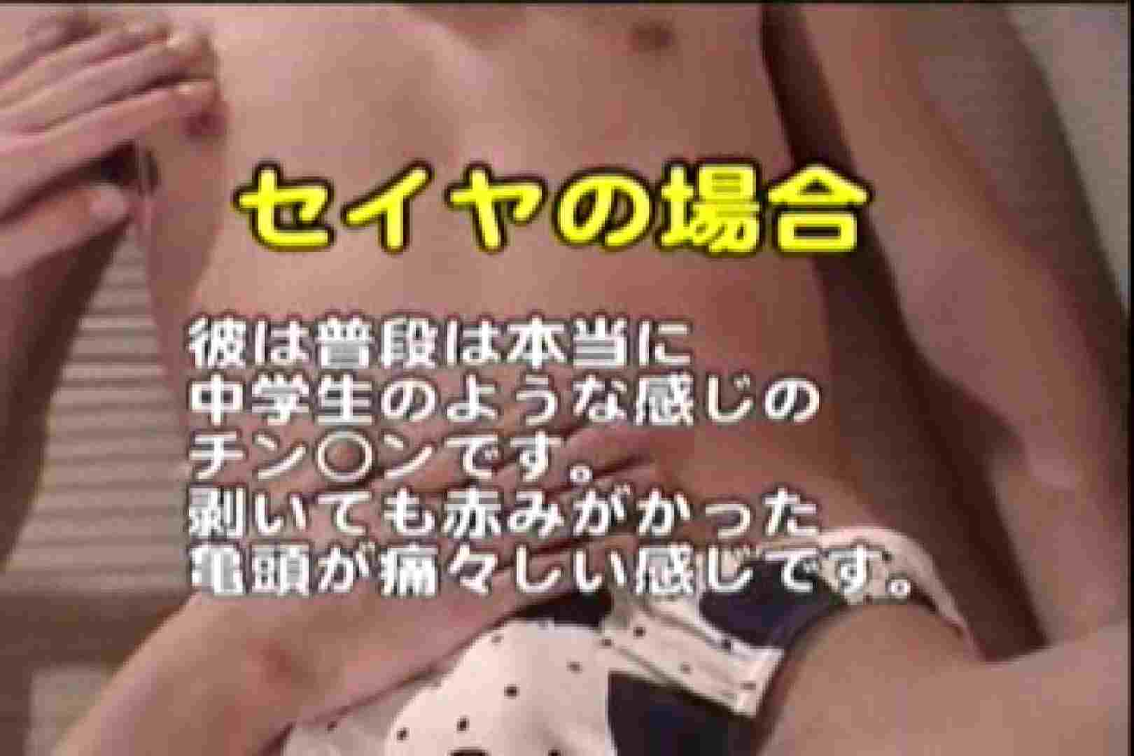 BABY FACEな包茎事情!!4FACEの快楽 射精  113pic 5