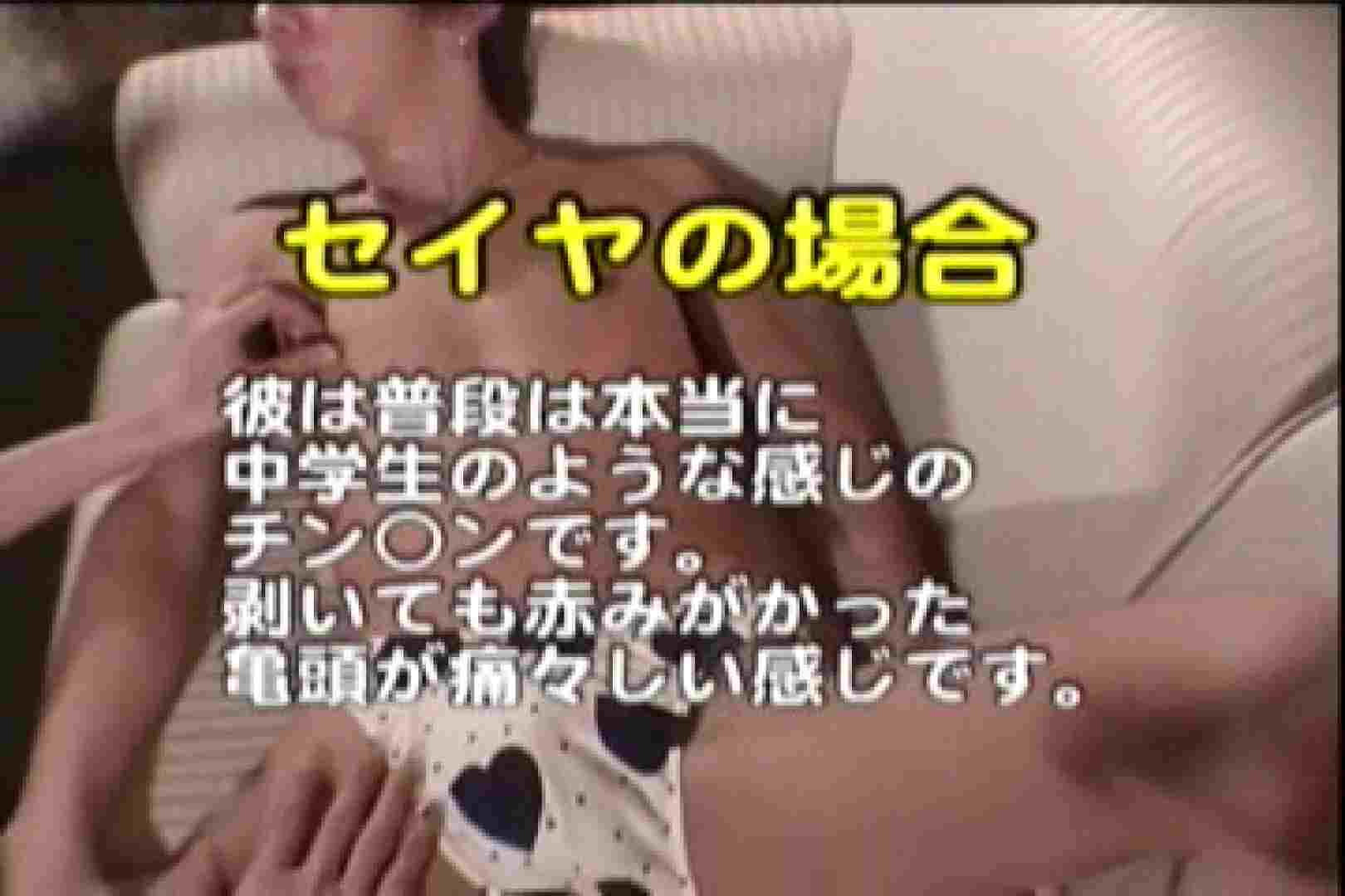 BABY FACEな包茎事情!!4FACEの快楽 射精  113pic 6